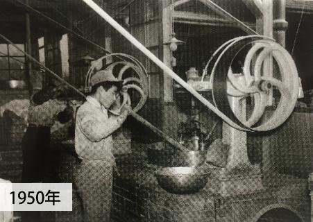1950年