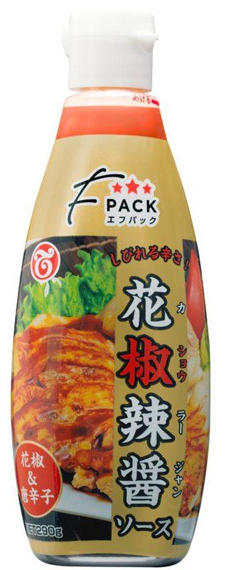 Fパック花椒辣醤ソース290g