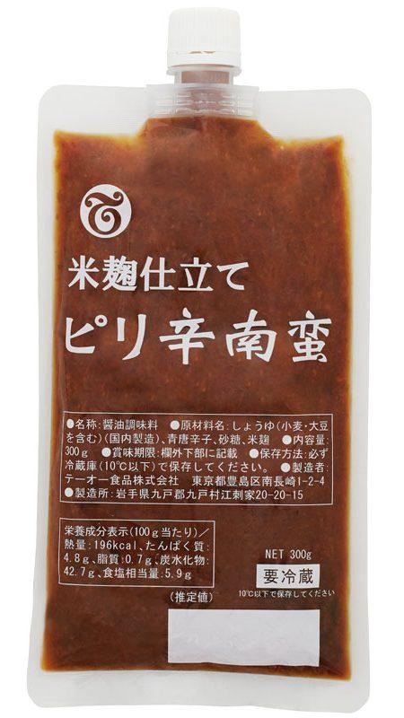 米麹仕立てピリ辛南蛮